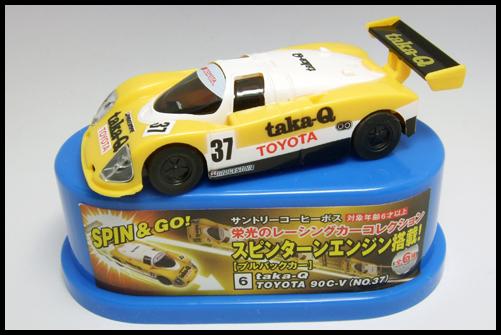 taka-Q_TOYOTA_90C-V6