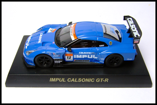 KYOSHO_2009_Super_GT_IMPUL_CALSONIC_GT-R4