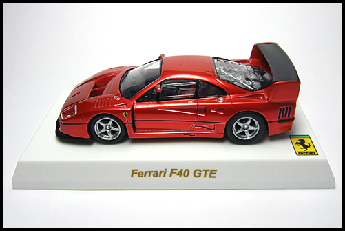 KYOSNO_Ferrari_Minicar_Collection_Limited_Edition_F40_GTE_7