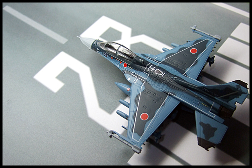 Jwings_Vol5_F-2B_ADTW_03-8103_16