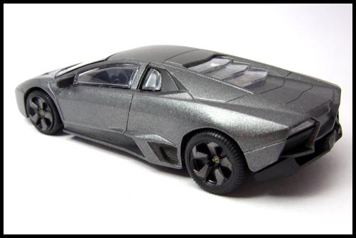 RASTAR_Lamborghini_REVENTON_16