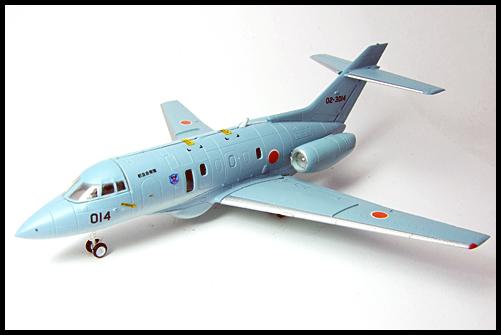 F-toys_JASDF3_U-125A_3