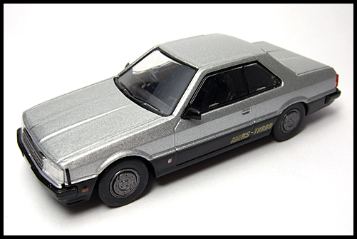 KYOSHO_NISSAN_SKYLINE_GT-R_COLLECTION_SKYLINE_2000RS_SILVER_17