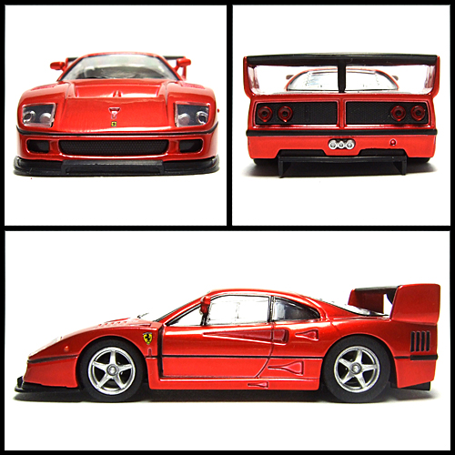 KYOSNO_Ferrari_Minicar_Collection_Limited_Edition_F40_GTE_12