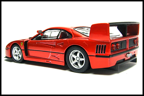 KYOSNO_Ferrari_Minicar_Collection_Limited_Edition_F40_GTE_16