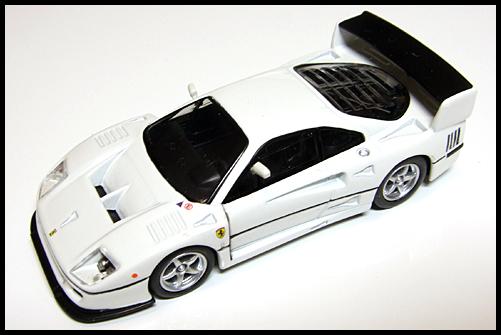 KYOSHO_FERRARI8_NEO_F40_GTE_WHITE_2