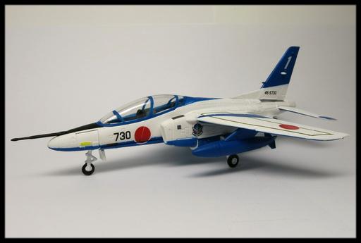 DEAGOSTINI_JASDF_T-4_Blue4