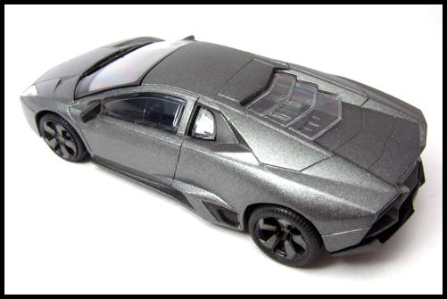 RASTAR_Lamborghini_REVENTON_15
