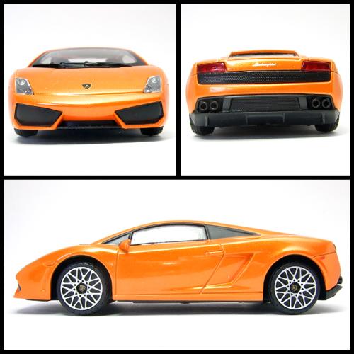RASTAR_Lamborghini_GALLARDO_LP560-4_7