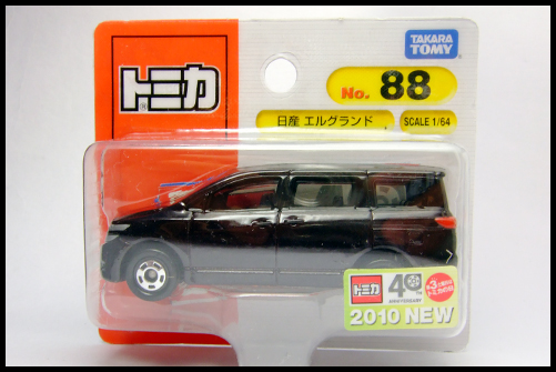 TOMICA_NISSAN_ELGRAND_1