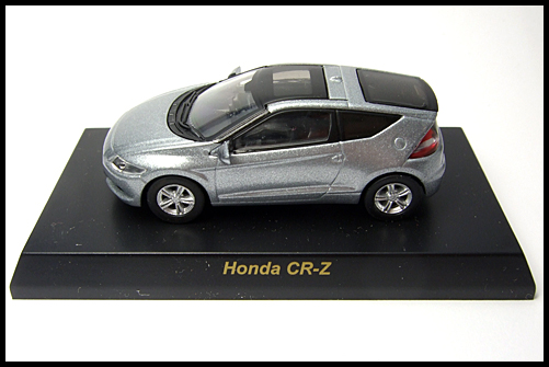 KYOSHO_Honda_Minicar_Collection_CR-Z_1