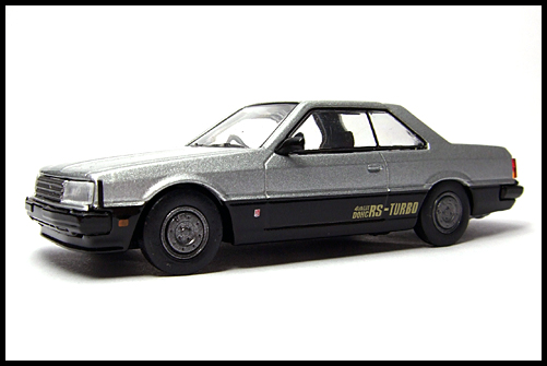KYOSHO_NISSAN_SKYLINE_GT-R_COLLECTION_SKYLINE_2000RS_SILVER_3