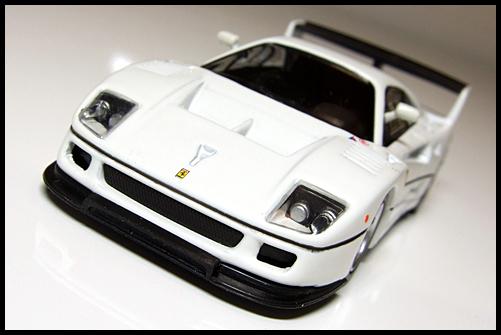 KYOSHO_FERRARI8_NEO_F40_GTE_WHITE_6