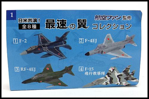 UCC_F-2_10