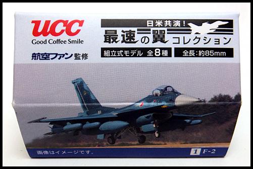 UCC_F-2_13