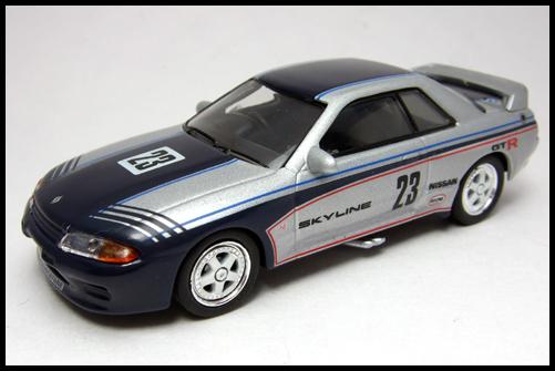 KYOSHO_SKYLINE_GT-R_32_TEST_CAR14