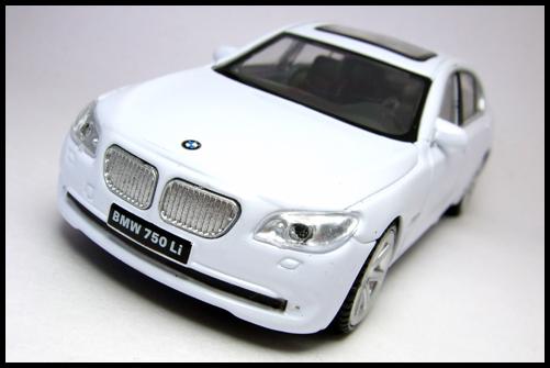 RASTAR_BMW_750_Li_2