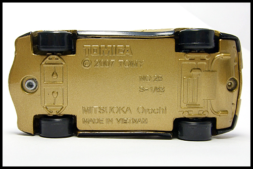 TOMICA_MITSUOKA_OROCHI_KABUTO_6