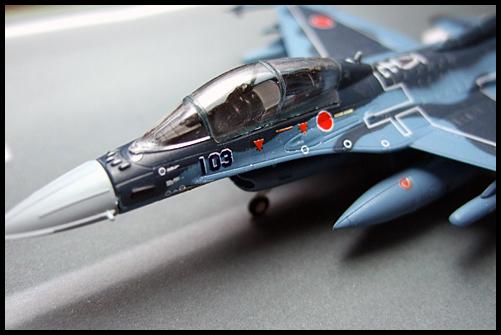 Jwings_Vol5_F-2B_ADTW_03-8103_5