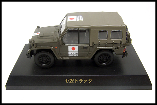 KYOSHO_MILITARY_1_2t_TRUCK_9