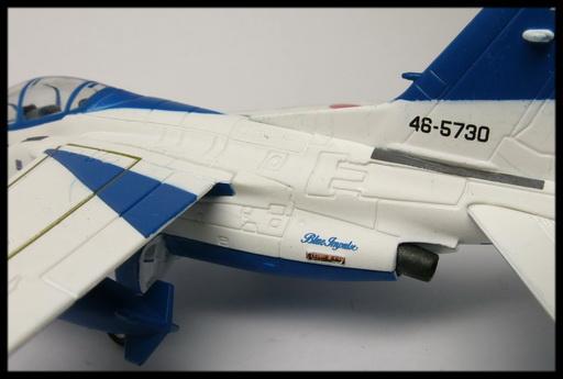 DEAGOSTINI_JASDF_T-4_Blue16