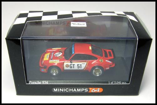 Porsche_934_ADAC_300km_1976European_GT_Winner_Toine_Hezemans2