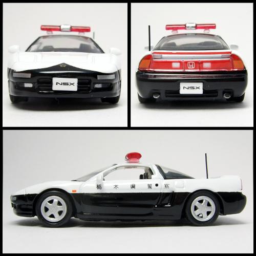 KYOSHO_POLICE_CAR_HONDA_NSX8