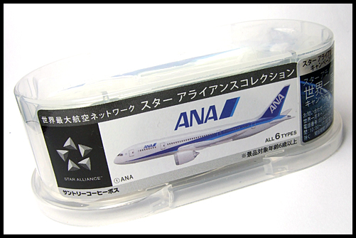 BOSS_STER_ALLIANCE_ANA_Boeing_787_1