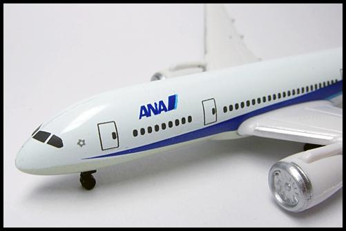 BOSS_STER_ALLIANCE_ANA_Boeing_787_6