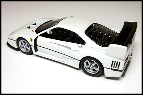 KYOSHO_FERRARI8_NEO_F40_GTE_WHITE_11