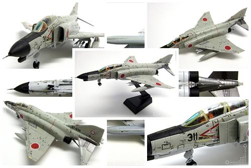 TAKARATOMY_GIMIX_F-4EJ_HYAKURI__14