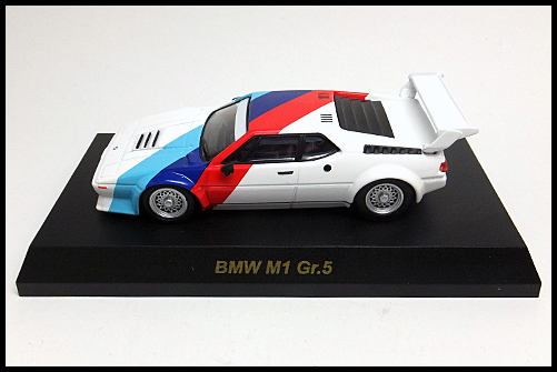 KYOSNO_BMW_MINI_M1_Gr5_11