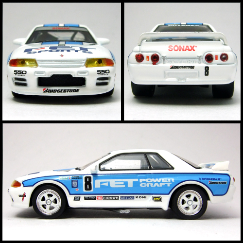 KYOSHO_SKYLINE_GT-R_32_FET_SPORTS6