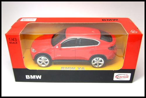 RASTAR_BMW_X61