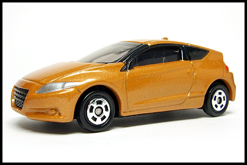 TOMICA_No81_HONDA_CR-Z_2