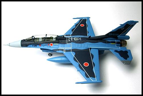 DOYUSHA_F-2B_23-8108_22