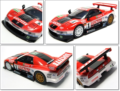 KYOSHO_HONDA_COLLECTION_NSX_JGTC_2001_7