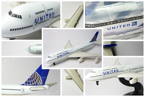 BOSS_STAR_ALLIANCE_COLLECTION_UNITED_19