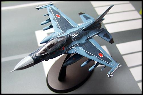 Jwings_Vol5_F-2B_ADTW_03-8103_12