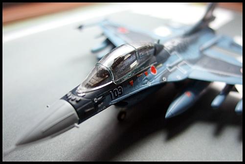 Jwings_Vol5_F-2B_ADTW_03-8103_14