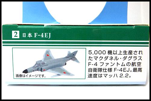 UCC_F-4EJ_15