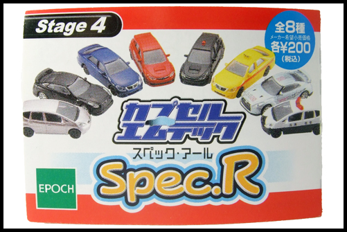 EPOCH_CAPSULE_MTECH_SPEC_R_Stage4_TOYOTA_CROWN6