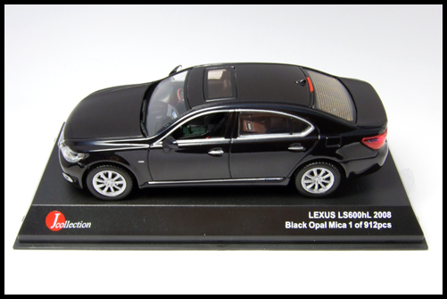 KYOSHO_J-Collection_Lexus_LS600hL15