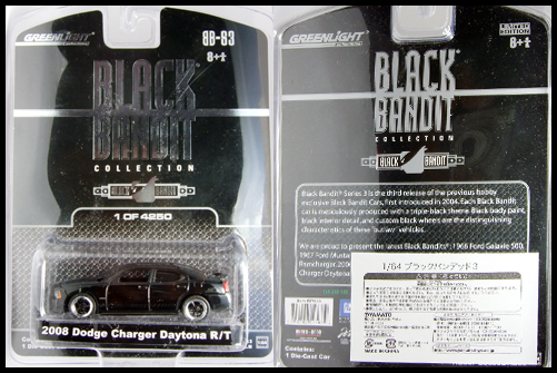 GREENLIGHT_BLACK_BANDIT_Dodge_Charenger2