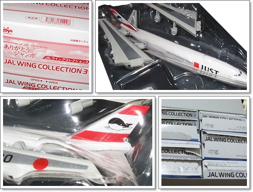 F-toys_JAL_WING_COLLECTION_3_8