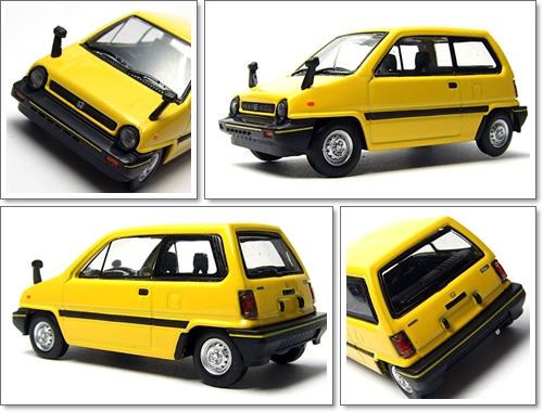 KYOSHO_Honda_COLLECTION_CITY_YELLOW_8