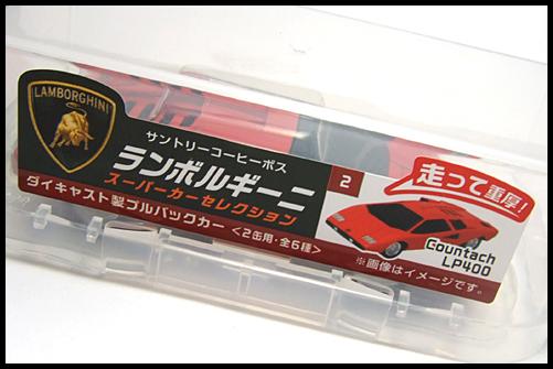 BOSS_Lamborghini_SuperCar_Collection_Countach_LP400_9