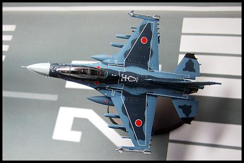 Jwings_Vol5_F-2B_ADTW_03-8103_15