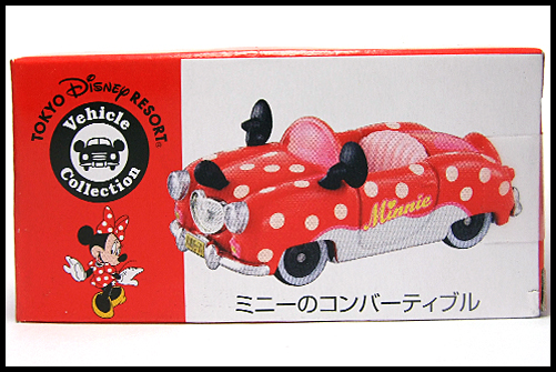 TOMICA_Disney_Minnies_Convertible_2011_1