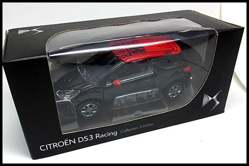 NOREV_CITROEN_DS3_Racing_1